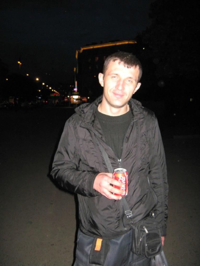 Сайт Знакомств По Ульяновску