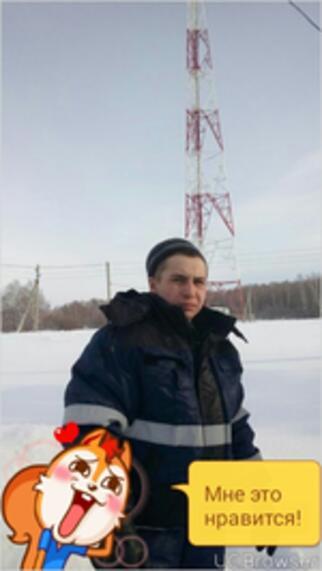 знакомства без регистрации с телефонами с фото санкт петербург шанс