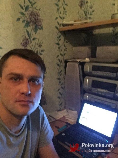 в сайт ульяновске 14 знакомств от