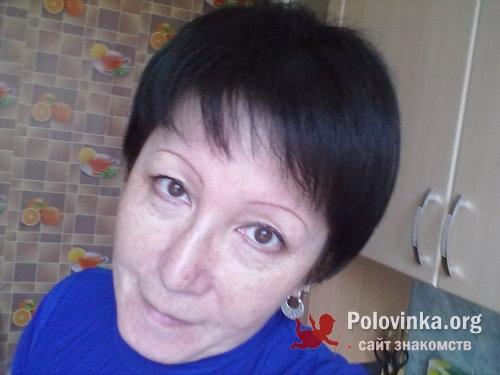 серьезные знакомства в иркутске без регистрации