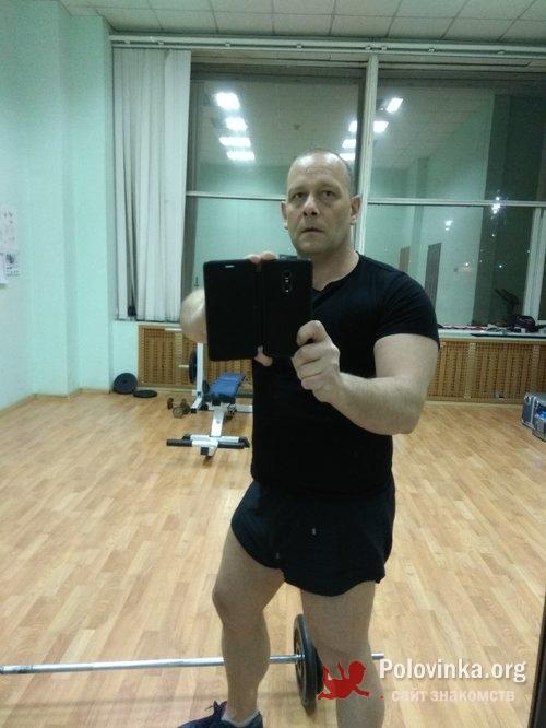 знакомства без регистрации бесплатно в москве 45 50