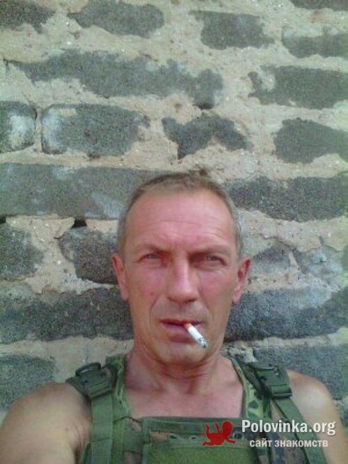 знакомства с девушками львовская область 20 40 лет