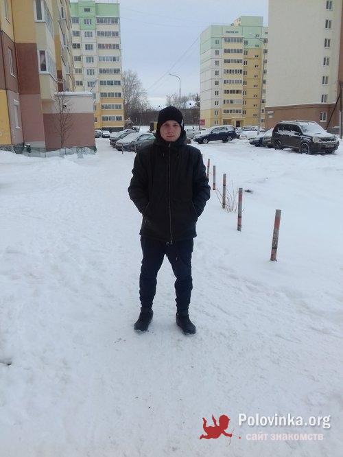 познакомлюсь с девушкой в городе иркутске