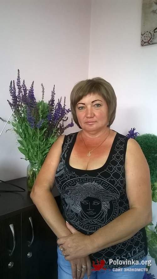Днепропетровская область знакомства православные