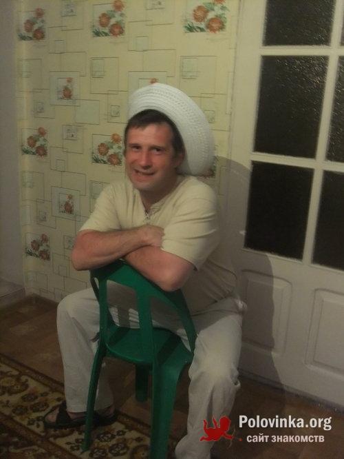 Сергей 49 лет сайт знакомств
