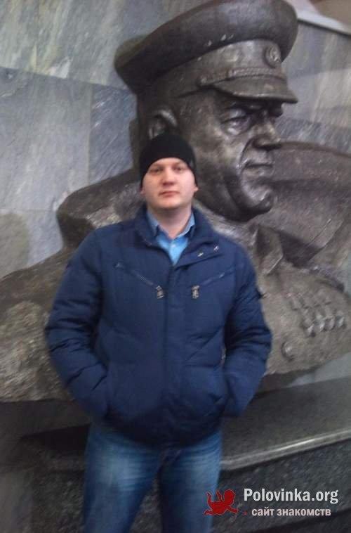 Сайты знакомств в харьковской области