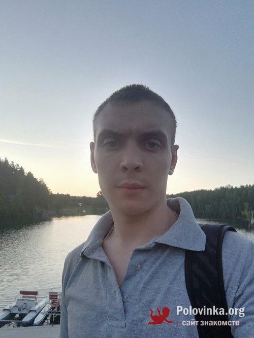 Знакомства Горный Алтайск