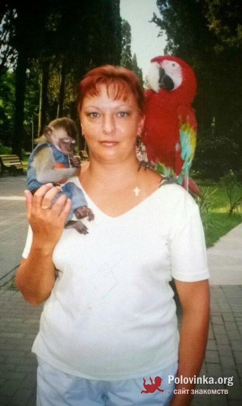 Плюс знакомства калининград мир