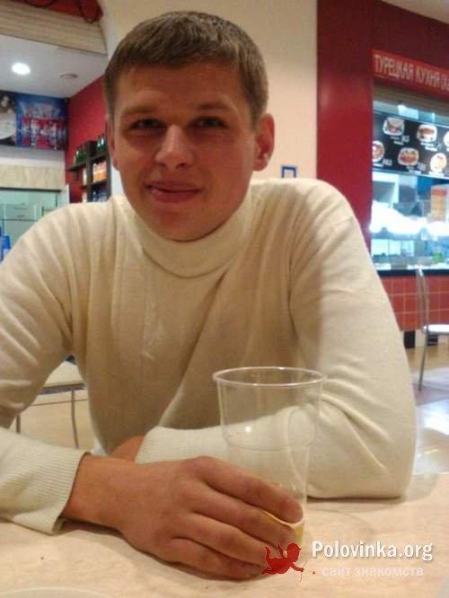 Гей Знакомства В Таганроге Ростовской Области