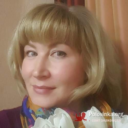 Регистрации и знакомств край сайт пермский пермь