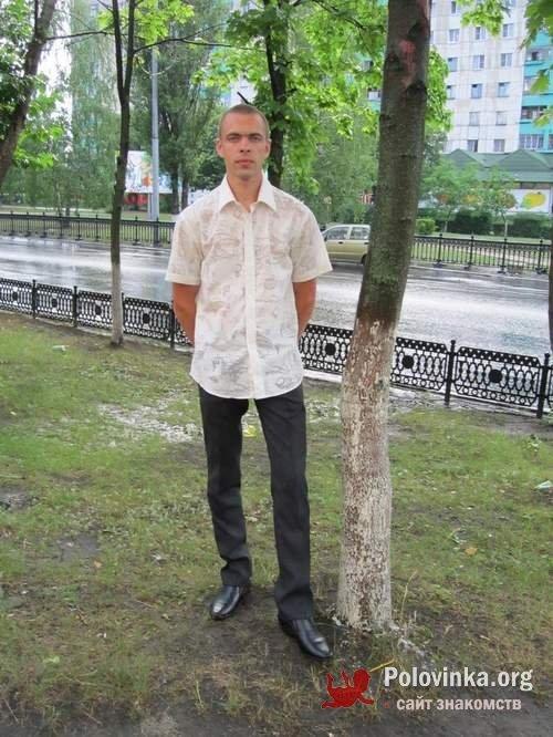 Гей Знакомства Белгородской Области