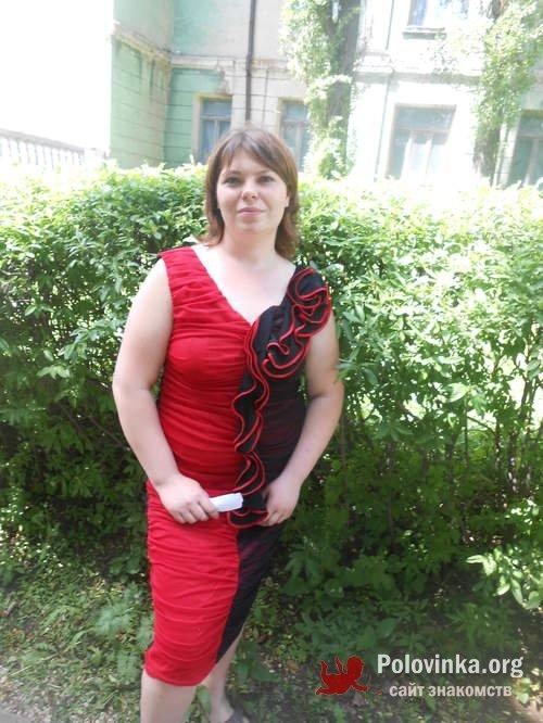 Все Сайты Знакомств В Луганске