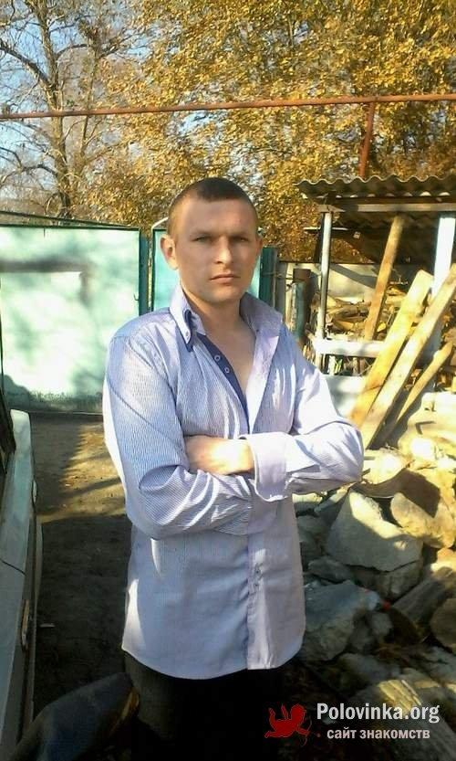 зарегистрироватся на сайтах знакомств по ставропольскому краю