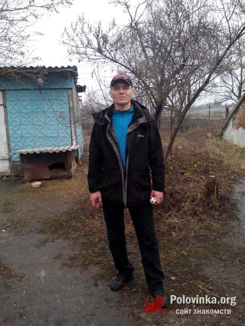 знакомства в краснограде харьковской области