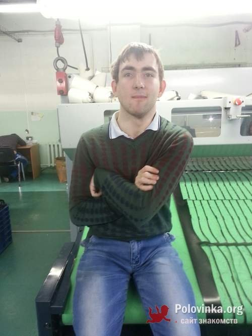 знакомств московской сайт области инвалидов
