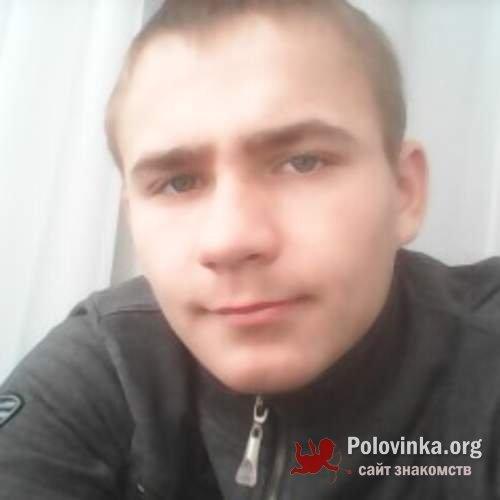 Новосибирск Знакомства Серьезные Мужчины Без Регистрации