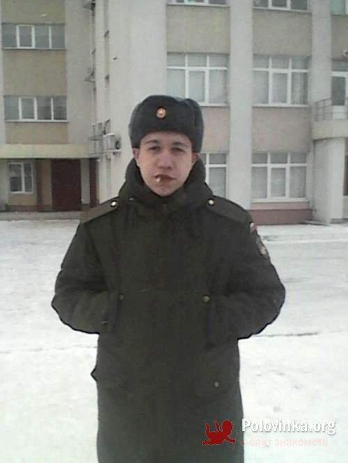 познакомлюсь с девушкой татарстан