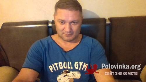 знакомства владивосток приморский край без регистрации