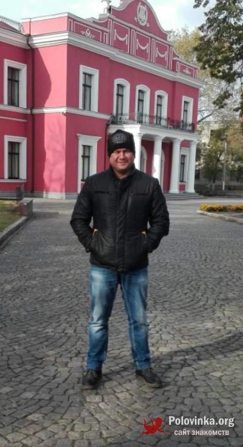 Сайты Знакомств Николаевская Область