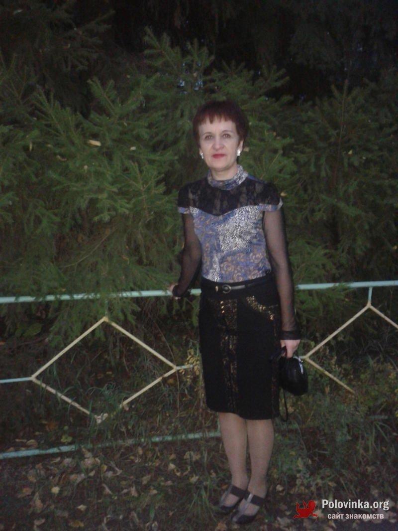 Сайт знакомств а димитровграде