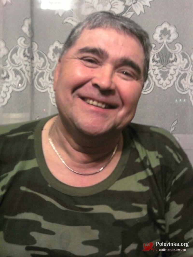 Знакомство Без Регистрации В Кызыле