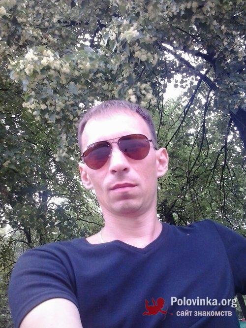 тольяттинская сайт знакомств