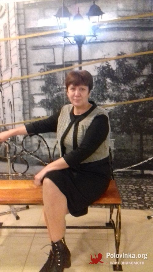Сайт Знакомства В Астрахани