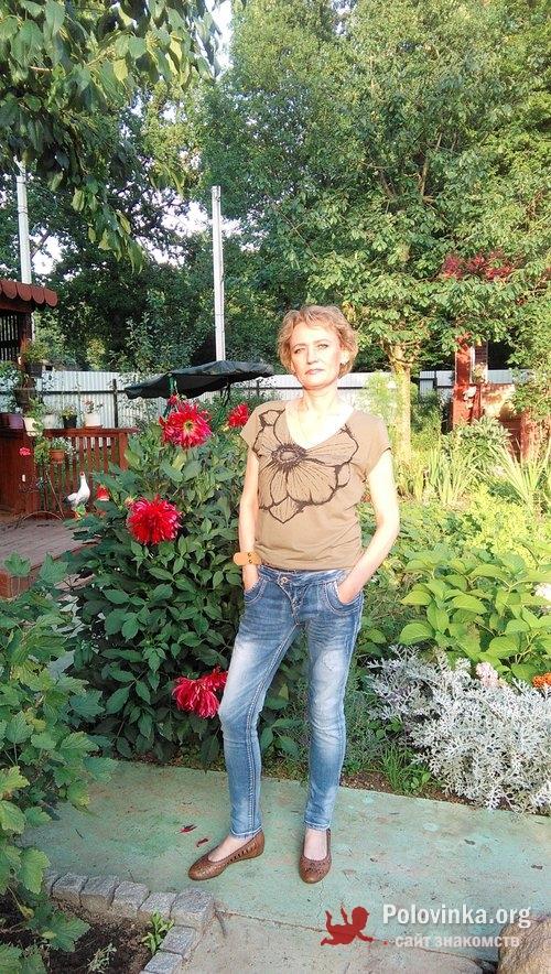знакомства форумы калининграда