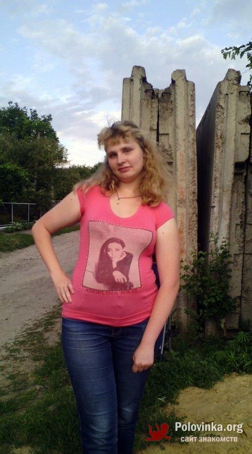 Сайты Знакомств Донецкой Области
