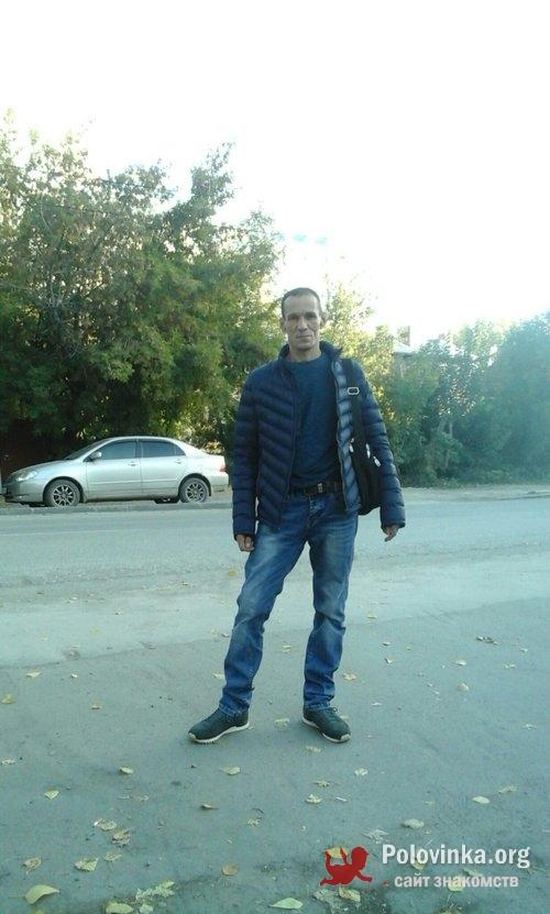 сайт знакомств привет новосибирск