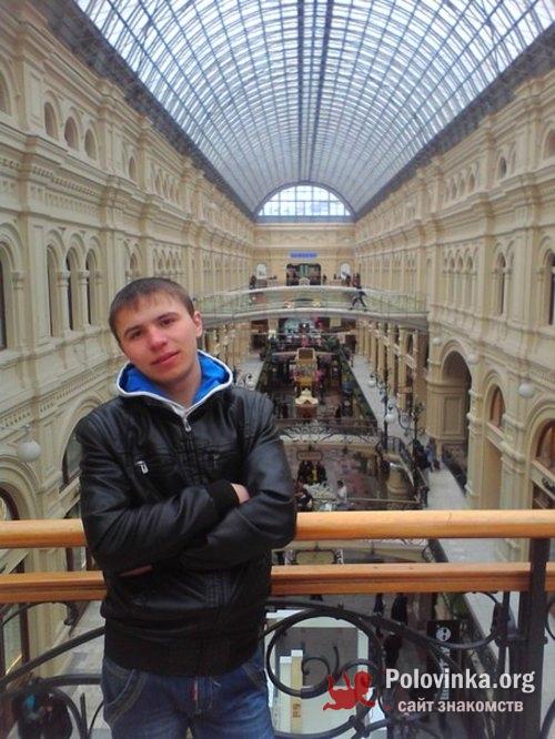 познакомлюсь с парнем город красноярск без регистрации