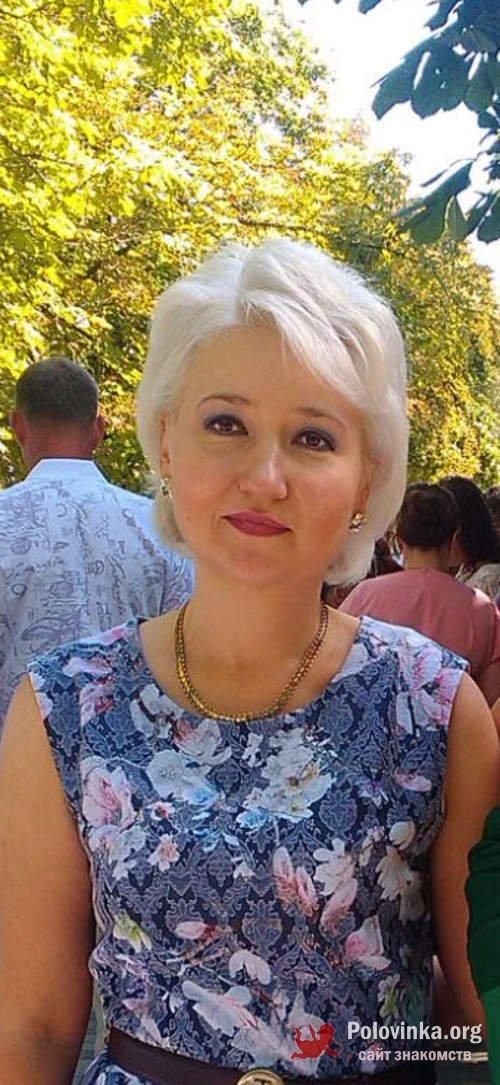 Знакомства Без Регистрации На Украине Днепр