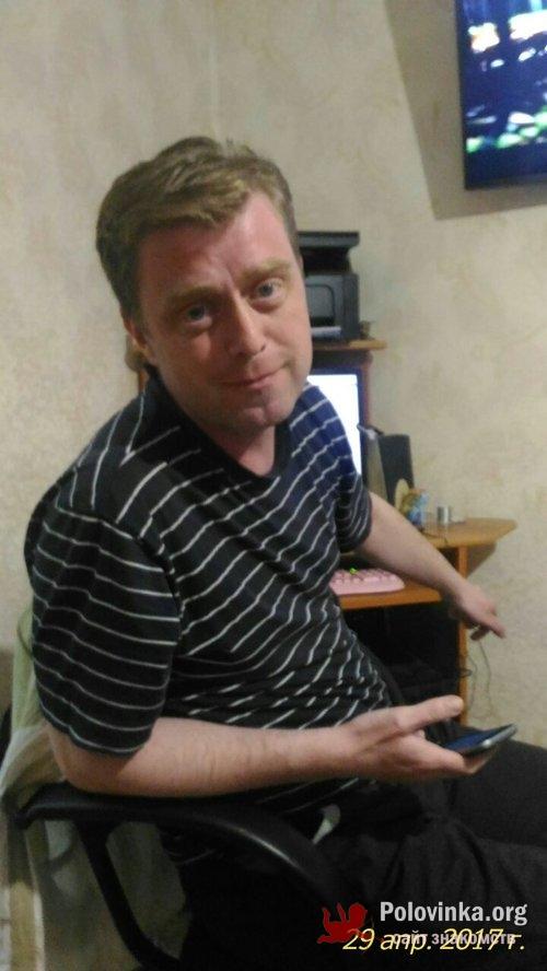 знакомства челябинск и челябинская область