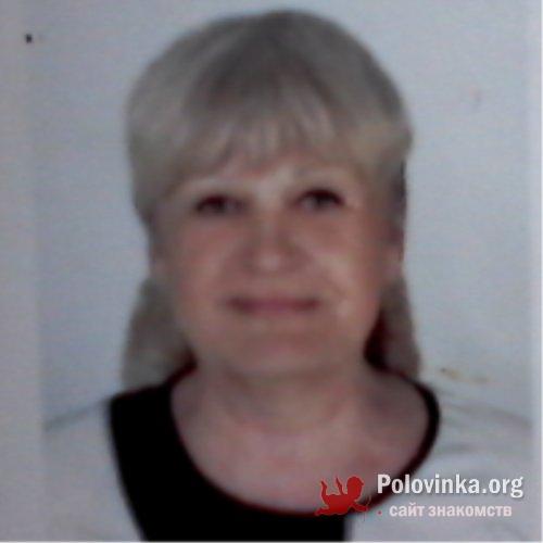 Сайт Знакомств Артемовска Донецкой Области