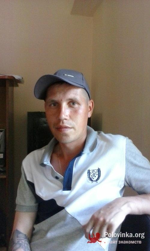 Сайт Знакомств Бийск И Алтайского Края
