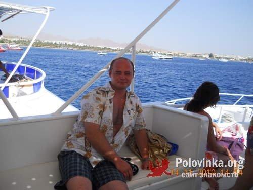 служба знакомств бесплатно в перми