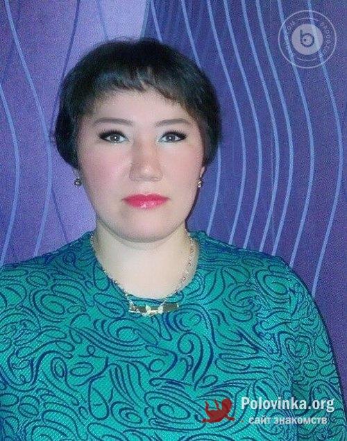 казахов сайт знакомств