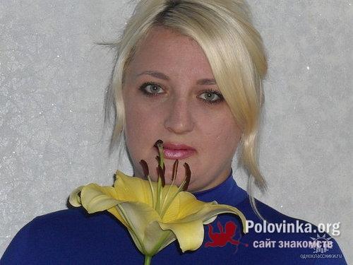 знакомства без регистрации по телефону южно сахалинск