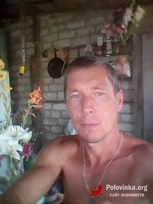 Оренбургская Обл Сорочинск Сайты Знакомств