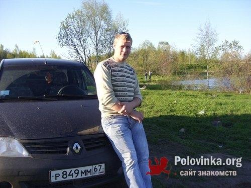 Смоленская область сафоново сайт знакомств авито