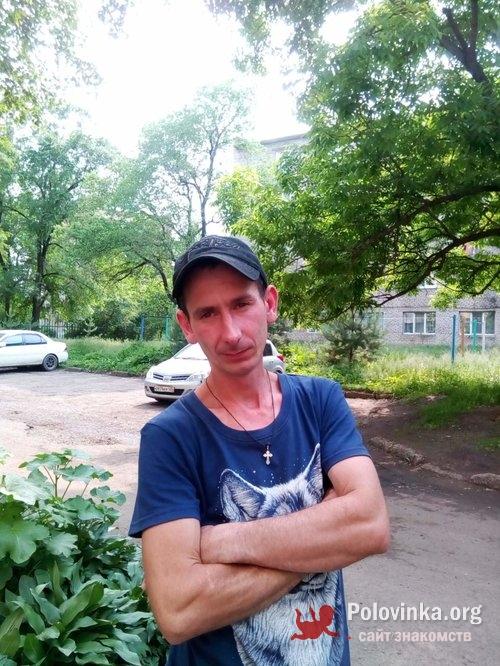 край сайты знакомств арсеньев приморский