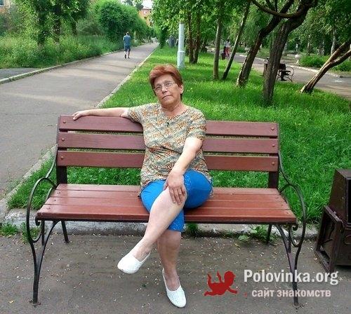 Знакомства красноярск 18