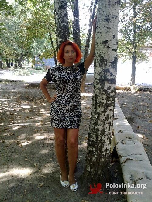 знакомства с номерами по луганской области
