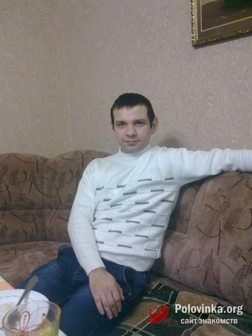 Доска объявлений украина знакомства ингулец