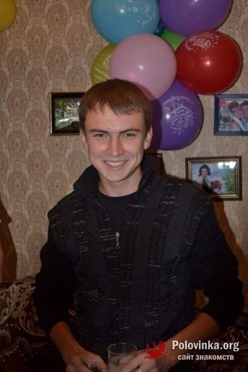 Костя 25 Тольятти Рак Знакомства