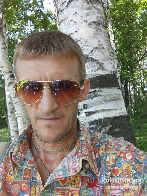 Приморский край сайты знакомства артем
