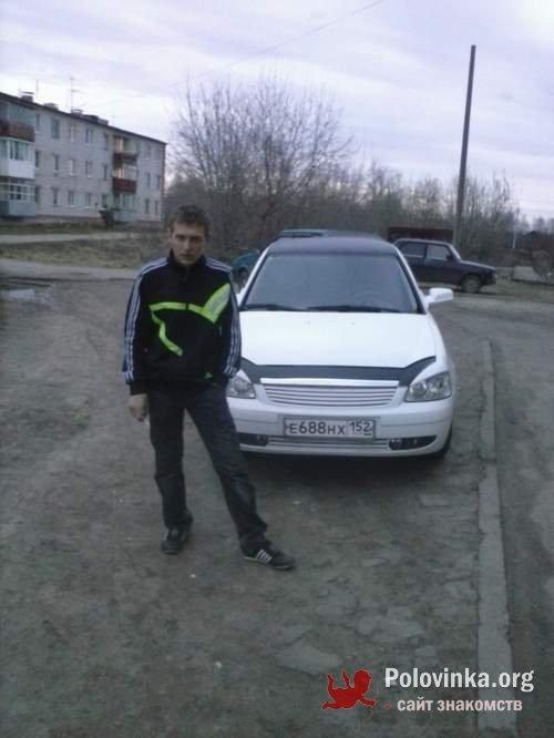 знакомства балахна нижегородская область