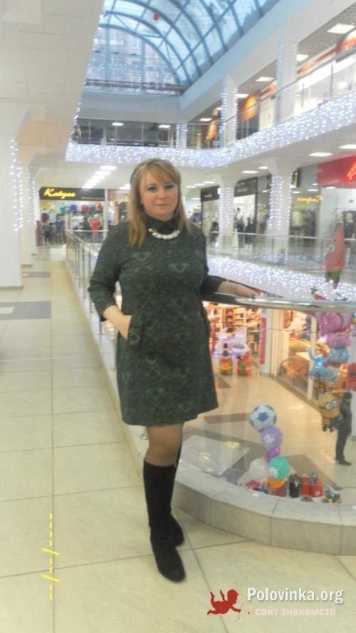 Сайт Знакомств Нового Оскола Белгородской Области