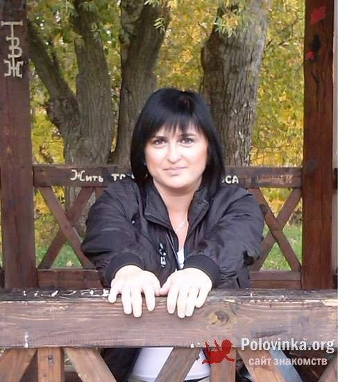 Знакомства В Минске Новые Сайты