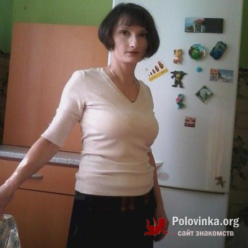Сайт Знакомств В Новочеркасск